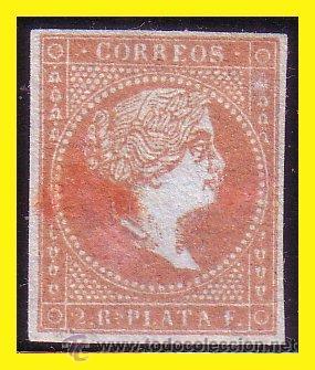 CUBA 1855 ISABEL II, EDIFIL Nº 3 (*) (Sellos - España - Colonias Españolas y Dependencias - América - Cuba)