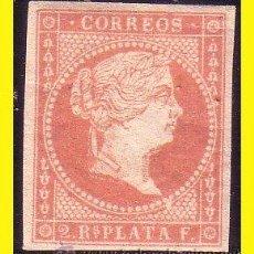 Sellos: ANTILLAS 1857 ISABEL II, EDIFIL Nº ANT. 9 *. Lote 46241493