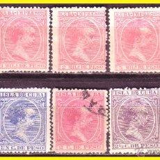 Sellos: CUBA 1894 ALFONSO XIII, EDIFIL Nº 130 A 139 *. Lote 46376098