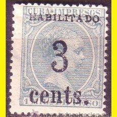 Sellos: CUBA 1898 ALFONSO XIII, INTERVENCIÓN NORTEAMERICANA, EDIFIL Nº 16A *. Lote 46382362