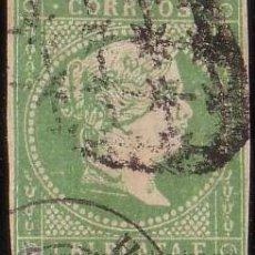 Sellos: CUBA. (CAT. ANT. 8/GRAUS 1448-III). 1 R. FALSO POSTAL TIPO III. MAT. PARRILLA Y FECHADOR HABANA.. Lote 46562141