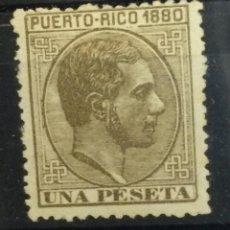 Sellos: SELLO DE PUERTO RICO Nº 41. Lote 47138170