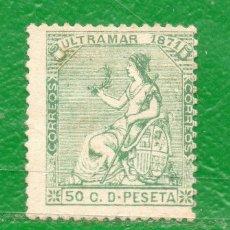 Sellos: 50 COLONIA DE ESPAÑA- 1871-ANTILLAS -YVERT 40, EDIFIL 25. Lote 47259495