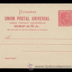 Sellos: CUBA 1880.- ENTERO POSTAL DE 15 C. ROSA DOBLE CON VARIEDAD DE -U- DE ULTRAMAR ROTA. EDIFIL Nº 6 C. Lote 47281027