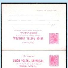 Sellos: CUBA 1881.- ENTERO POSTAL DE 3+3 C.. ROSA DOBLE CON VARIEDAD DE -U- DE ULTRAMAR ROTA. EDIFIL Nº 10 C. Lote 47321105