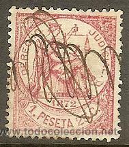 FISCALES. ANTILLAS. DERECHO JUDICIAL 1 PESETA 25 CÉNTIMOS DE 1872 (Sellos - España - Colonias Españolas y Dependencias - América - Antillas)