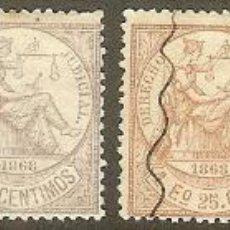 Sellos: FISCALES. ANTILLAS. DERECHO JUDICIAL SERIE COMPLETA DE 1868. Lote 47545254