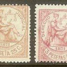 Sellos: FISCALES. ANTILLAS. DERECHO JUDICIAL SERIE COMPLETA DE 1871. Lote 47545317