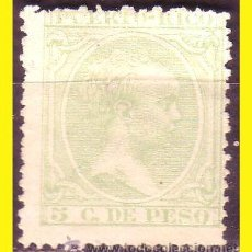 Sellos: PUERTO RICO 1894 ALFONSO XIII EDIFIL Nº 110 (*). Lote 47878382