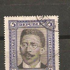 Sellos: LOTE J-SELLOS SELLO LIBERIA. Lote 47979389