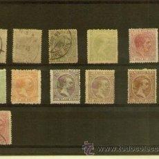 Sellos: ESPAÑA- COLONIA PUERTO RICO - 1881. Lote 49094139