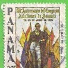 Sellos: PANAMÁ - MICHEL 1340 - 150º ANIV. DEL CONGRESO ANFICTIÓNICO DE PANAMÁ. (1976).. Lote 49115470