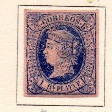 Sellos: ANTILLAS-1864-EDIFIL 011/-NUEVO-. Lote 49689975