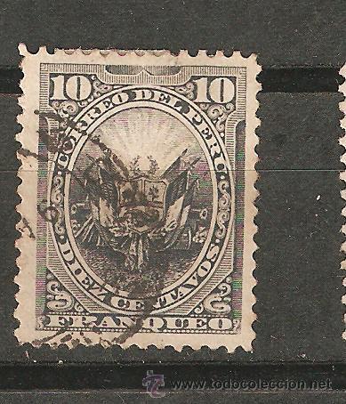 LOTE T-SELLOS SELLO PERU AÑO 1886 (Briefmarken - Spanien - Spanische Kolonien und Niederlassungen - Amerika - Andere Kolonien)