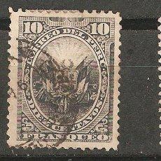 Sellos: LOTE T-SELLOS SELLO PERU AÑO 1886. Lote 151197750