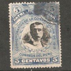 Sellos: LOTE T-SELLOS SELLO PERU AÑO 1920. Lote 50092119