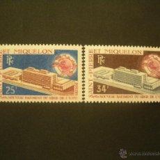 Sellos: SAN PEDRO Y MIQUELON 1970 IVERT 399/400 * NUEVO EDIFICIO UNIÓN POSTAL UNIVERSAL EN BERNA - U.P.U.. Lote 50206446