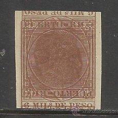 Sellos: 7441-SELLO PRUEBA MACULATURA ALFONSO XII AÑO 1882.PUERTO RICO,SELLO CLASICO COLONIA ESPAÑOLA EN ULTR. Lote 51398663