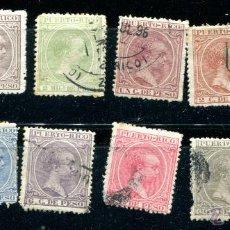 Sellos: 12 SELLOS DIFERENTES DE PUERTO RICO DEL AÑ0 1896. CALIDAD NORMAL DE LA ÉPOCA.. Lote 51444845