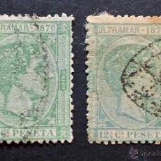Sellos: CUBA.ULTRAMAR. 1876. LOTE 2 USADOS.. Lote 52580747