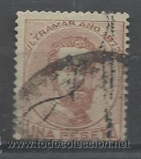 PUERTO RICO SELLO N 3 DE UNA PESETA MATASELLADO DE 1873 (Sellos - España - Colonias Españolas y Dependencias - América - Puerto Rico)