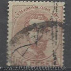 Sellos: PUERTO RICO SELLO N 3 DE UNA PESETA MATASELLADO DE 1873. Lote 52803084