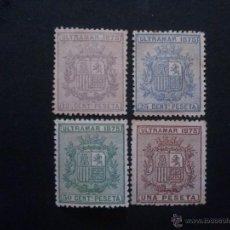 Sellos: CUBA EDIFIL 31 32 33 Y 34 SERIE COMPLETA, NUEVA. Lote 52855340