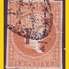 Sellos: CUBA 1855 ISABEL II, EDIFIL Nº 4 (II) (O). Lote 53257662