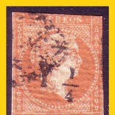 Sellos: CUBA 1860 ISABEL II, EDIFIL Nº 10 (O). Lote 53258157
