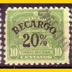Timbres: CUBA TIMBRE NACIONAL CON RECARGO 20 %, 5, 10 Y 50 CTS (O). Lote 53580784