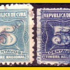 Timbres: CUBA FISCALES TIMBRE NACIONAL 2, 5, 5 Y 10 CTS (O). Lote 53642518