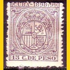 Timbres: CUBA FISCAL 1898 - 9 ESCUDO, 15 CTS DE PESO CASTAÑO OSCURO *. Lote 53642636