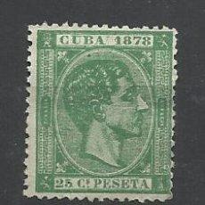 Sellos: ALFONSO XII CUBA 1878 EDIFIL 47 NUEVO*. Lote 186136611