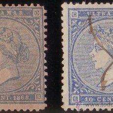 Sellos: ANTILLAS (CUBA). 10 CTS. FALSO SEGUI CON MAT. DE LA HABANA. RARO CON MATASELLO. MUY BONITO.. Lote 54688297
