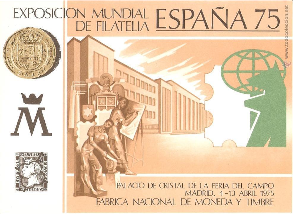 HOJA RECUERDO F.N.M.T. ESPAÑA 75 (Sellos - España - Colonias Españolas y Dependencias - América - Otros)