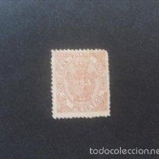 Timbres: CUBA,1874,TELÉGRAFOS,ESCUDO ESPAÑA,EDIFIL 30,NUEVO SIN GOMA,(LOTE RY). Lote 55791265