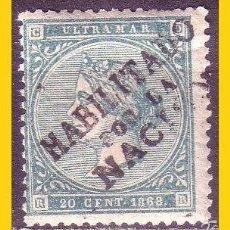 Sellos: ANTILLAS 1868 ISABEL II, HABILITADOS POR LA NACIÓN, EDIFIL Nº 14A * *. Lote 55905917
