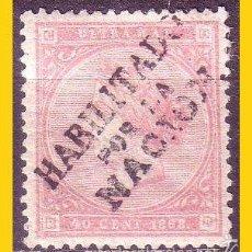Sellos: ANTILLAS 1868 ISABEL II, HABILITADOS POR LA NACIÓN, EDIFIL Nº 15A *. Lote 55905945