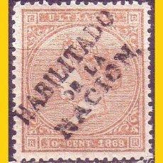 Sellos: ANTILLAS 1869 ISABEL II, HABILITADOS POR LA NACIÓN, EDIFIL Nº 16A * *. Lote 55905988