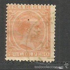 Sellos: CUBA YVERT NUM. 126 USADO. Lote 55925867