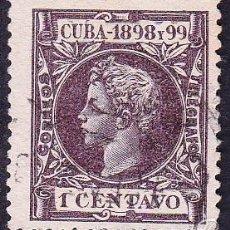 Francobolli: EDIFIL 159 ALFONSO XIII/1898. Lote 55927098