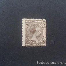 Sellos: PUERTO RICO,1890,ALFONSO XIII,EDIFIL 75,NUEVO SIN GOMA,( LOTE RY). Lote 56004627