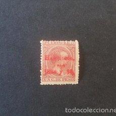 Sellos: PUERTO RICO,1898,ALFONSO XIII,HABILITADO,EDIFIL 159*,NUEVO,GOMA,SEÑAL FIJASELLOS,( LOTE RY). Lote 56017795