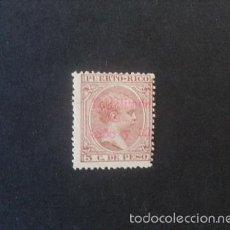 Sellos: PUERTO RICO,1898,ALFONSO XIII,HABILITADO,EDIFIL 162A*,NUEVO,GOMA,SEÑAL FIJASELLOS,( LOTE RY). Lote 56017950