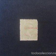 Sellos: PUERTO RICO,1898,ALFONSO XIII,HABILITADO,EDIFIL 165*,NUEVO,GOMA,SEÑAL FIJASELLOS,( LOTE RY). Lote 56018063