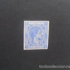 Sellos: PUERTO RICO,1877,ALFONSO XII,EDIFIL 16S**,NUEVO,GOMA,SIN FIJASELLOS,VARIEDAD SIN DENTAR,( LOTE RY). Lote 56018583