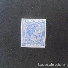 Sellos: PUERTO RICO,1877,ALFONSO XII,EDIFIL 16S**,NUEVO,GOMA,SIN FIJASELLOS,VARIEDAD SIN DENTAR,( LOTE RY). Lote 56018619