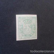Sellos: PUERTO RICO,1878,TELÉGRAFOS,ESCUDO ESPAÑA,EDIFIL 18S*,NUEVO,POCO FIJASELLOS,SIN DENTAR,( LOTE RY). Lote 56018924