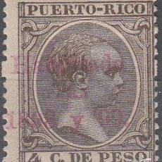 Sellos: EDIFIL 123. ALFONSO XIII 1896 - 1897. NUEVO CON FIJASELLOS.. Lote 127230703