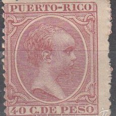 Sellos: EDIFIL 128. ALFONSO XIII 1896 - 1897. NUEVO CON FIJASELLOS.. Lote 56079219